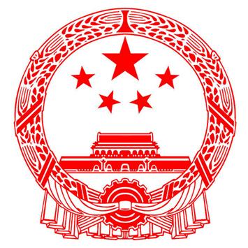 国徽矢量图免费下载(3d国徽制作)