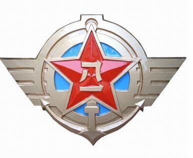 大型挂徽之海陆空军徽制作